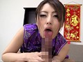 最強痴女伝説 桜井あゆ 濃厚SEX4本番 BESTのサンプル画像3