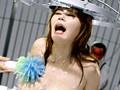 アクメ拷問女体悶絶開発所 蜜井とわのサンプル画像