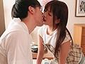 舌が性器のように感じる。彼氏の父親から受けた濃厚な接吻。 接吻NTR 永瀬ゆいのサンプル画像7