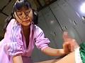 年下の女の子に叱られたら勃っちゃった 美咲沙耶のサンプル画像
