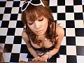 拘束椅子ギャルトランス 大塚ひなのサンプル画像2