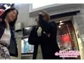 素人ナンパGET!! 東京Street編 No.196 RISING GIANTS NewNEXTのサンプル画像3