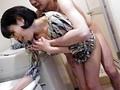 堕ちていく蹂躙妻 「私、夫の兄に性処理肉便女として犯され続けてます…」 希佳苗のサンプル画像