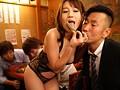 旦那に内緒のアルバイト セクシー居酒屋店員 りこ 本田莉子のサンプル画像1