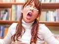 静まり返った図書館でボクに逆痴漢してくるノーブラ痴女!勝手に挿入!勝手にセルフピストン!!勝手に強制中出し3連発!!!それでも満足しないノーブラ痴女はしつこいフェラで勝手に勃起させ、更に連続発射を求めてきた!!のサンプル画像