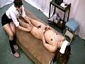 美人セラピストが経営する アロママッサージ3のサンプル画像