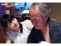 高齢者シェアハウス ~ドスケベ老人介護ヘルパー~ 由愛可奈のサンプル画像