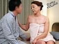 近親相姦 爆乳風呂 青井マリのサンプル画像6