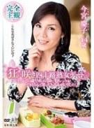 狂い咲き四十路熟女デート「まさかこの歳で年下のボーイフレンドができるなんて思ってもみませんでした。」 今宮慶子