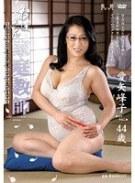 おばさん家庭教師 ~お子さんの童貞卒業させてあげます~ 愛矢峰子