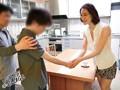 おばさん家庭教師〜お子さんの童貞卒業させてあげます〜 笛木薫のサンプル画像