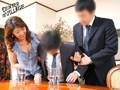 同僚の妻 同僚の目の前で夫に豊満な乳を揉まれて発情するすけべ妻 藤崎ちはるのサンプル画像