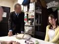 性処理中出し妻 監禁され快楽に狂った人妻 前田可奈子のサンプル画像