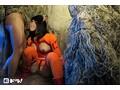 任務の途中で異星人に拉致され婚約者がいるのにエイリアンの肉便器にされたエリート女性宇宙パイロット 春原未来のサンプル画像