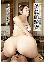TRVO-30 美麗顔騎妻 音羽レオン