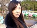 Gyu! 真正中出しラブリーデート ASUKAのサンプル画像
