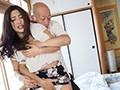 息子の嫁が孕むまで、毎日中出し。 水川スミレのサンプル画像5