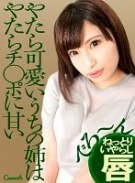 【VR】やたら可愛いうちの姉はやたらチ○ポに甘い 早川瑞希