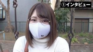 鳥取から上京した地味芋デカ乳女子まり大学入学日にAVデビュー のサンプル画像 1枚目