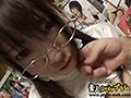 奇跡の敏感メガネ女子2のサンプル画像