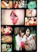 新感覚★★★素人ビア〜ン生撮り 059 女子大生あさひ奈々が親友の小川つぐみを愛するとき…
