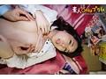 素人四畳半生中出し 169 人妻 上村みなみ 33歳 窓を開ければ神田川…人妻ポルノ劇場のサンプル画像