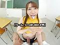 【VR】放課後の教室で何度も中出し 女教師まなみ 大浦真奈美のサンプル画像9