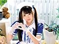 【神コス美少女】可愛すぎるメイド服で恥じらいオナニー 跡美しゅりのサンプル画像