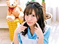 【神コス美少女】さわやかブルー可愛さ満点のラブラブメイドさん 星奈あいのサンプル画像