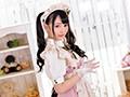 ドS美少女メイドちゃんと排卵日子作りSEX 跡美しゅりのサンプル画像1