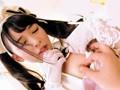 ドS美少女メイドちゃんと排卵日子作りSEX 跡美しゅりのサンプル画像2