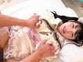 ドS美少女メイドちゃんと排卵日子作りSEX 跡美しゅりのサンプル画像6