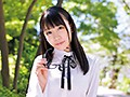 初対面でいきなり恋に落ち即子作り!富田優衣のサンプル画像
