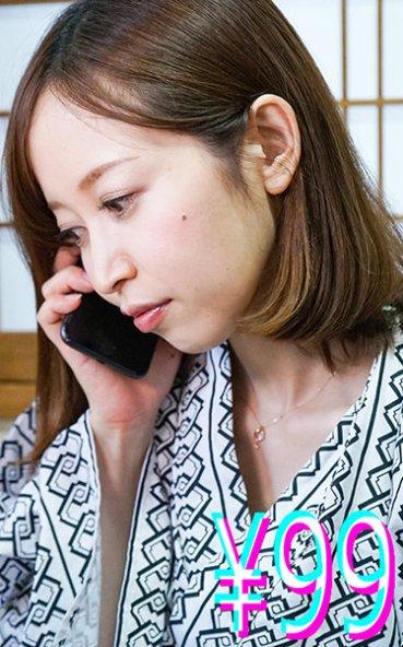 【動画】社員旅行で泥酔した妻がサカリの付いた社員たちに中出しされてしまうなんて…篠田ゆう