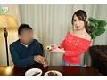 【VR】超高画質VR 人妻NTR ~最低な上司の奥さんに悦楽の連続中出し~ 橋本れいかのサンプル画像