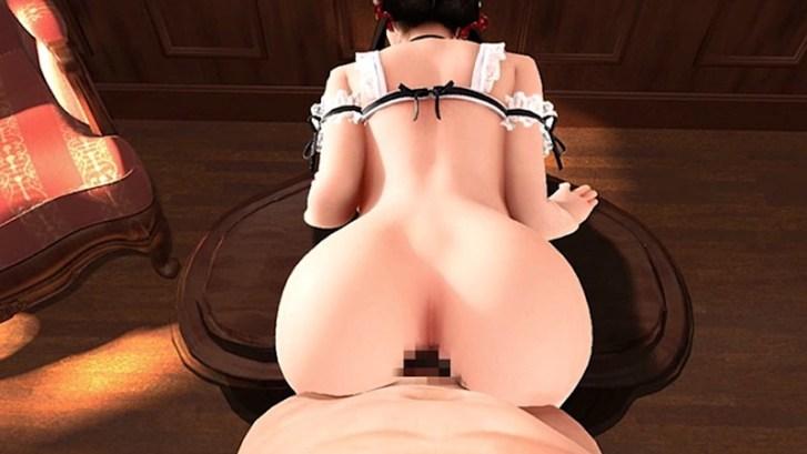h 1541kzs00001jp 8 - 超★痴女メイド1 〜側室美女とイチャラブSEXレッスン〜 Movie Edition