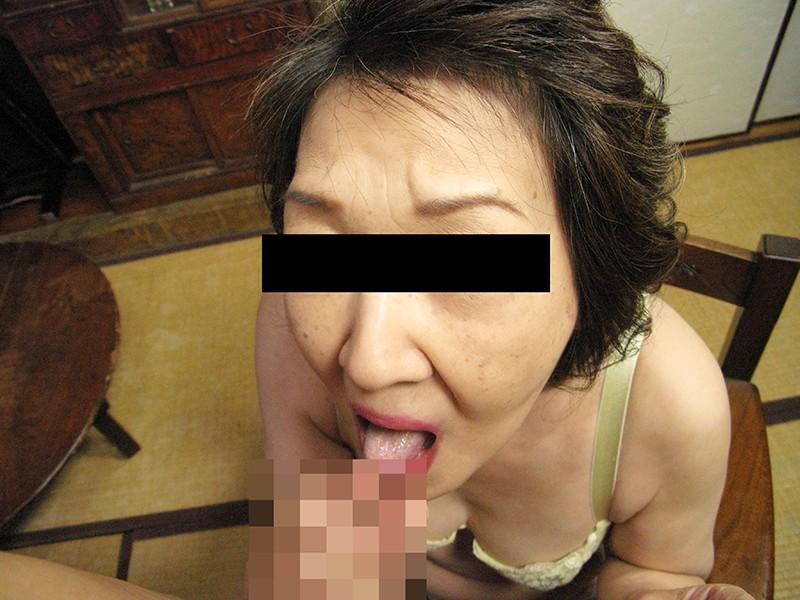 おばさんが舐めてあげる…高齢熟女の尺八20人のフェラ顔2