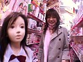 東京交尾天国 act.13 MISAKI登場のサンプル画像
