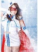 魔法美少女戦士フォンテーヌ ドリームカプセル 2 徹底羞恥凌辱地獄 フォンテーヌ美獣化計画 木崎実花