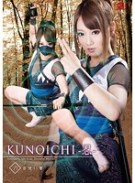 KUNOICHI-忍- 六 音使い響 木崎実花
