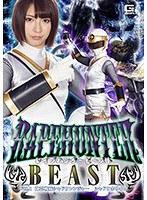 レ●プハンターBEAST Vol.1 闘忍戦隊シャドウレンジャー シャドウホワイト 阿部乃みく