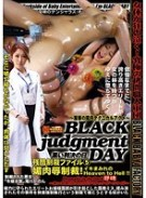 BLACK judgment DAY 残酷制裁ファイル 5 滝川かのん