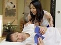欲しがり巨乳母のねちっこい母子交尾 桐島美奈子のサンプル画像5