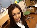美熟女肉便器 激顔射!山本○ナ激似のシングルマザー 葉子38歳のサンプル画像