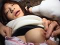 少女肉壷扱い みかのサンプル画像2
