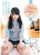 Petit Story 5 小さな○精の4つのお話 143cm愛須心亜