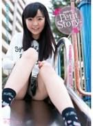 Petit Story 7 小さな妖精の4つのお話 早乙女ゆい