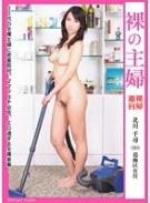 裸の主婦 北川千尋(30)葛飾区在住