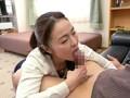 息子を誘惑する五十路母 麻生千春のサンプル画像