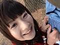 露出番外地 M女調教グラフティー 飯島くららのサンプル画像